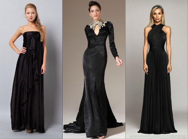 Образ на Новый 2016 год: классика черного - длинные платья